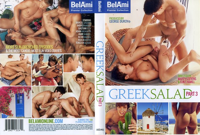 Greek Salad 3Bel Ami