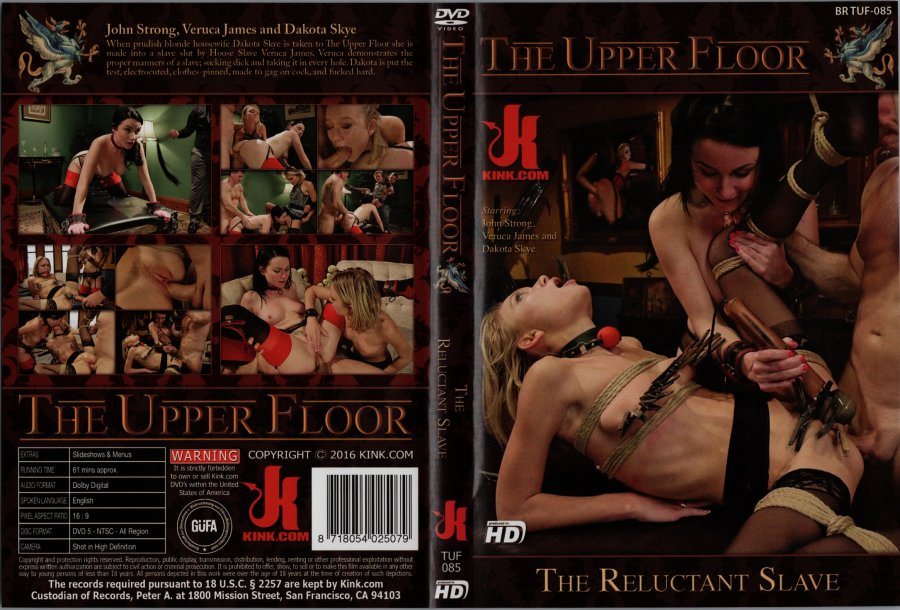 Addicted To Kris Bel Ami