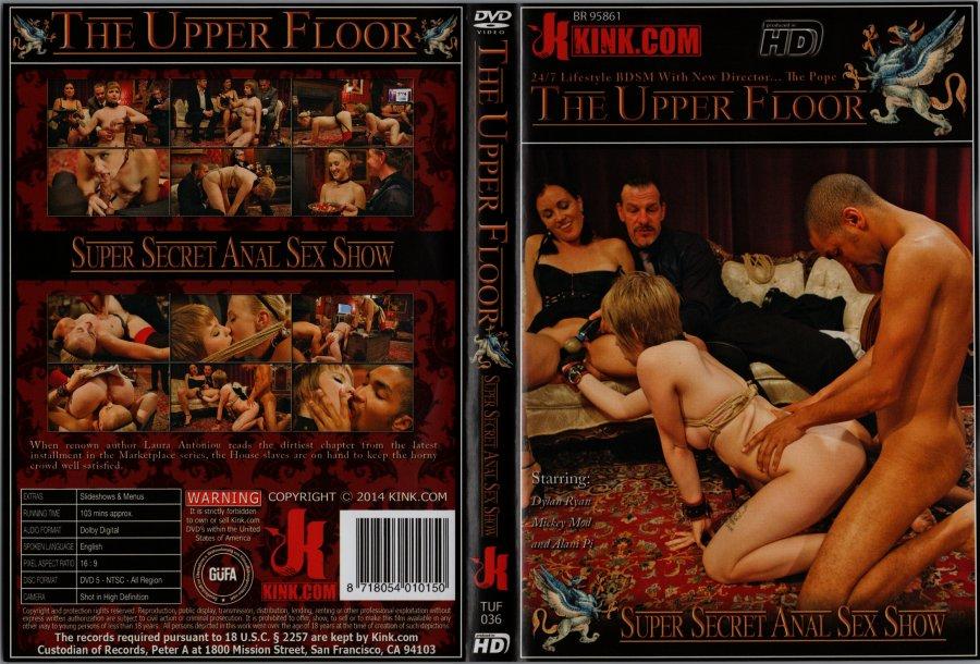 This Boy Is A Bottom Bel Ami