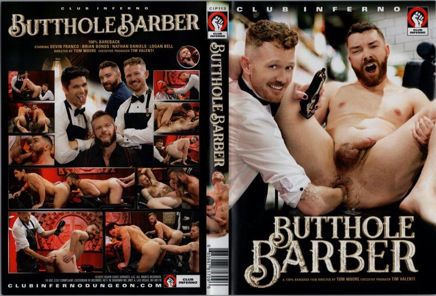 BlueprintTitan Media