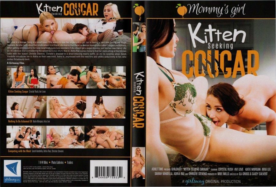 Devot: Sperma & Pisse 51GGG
