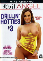 Drillin' Hotties 3