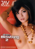 All Asian Blow Bang 2