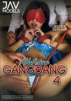 All Asian Gangbang 4