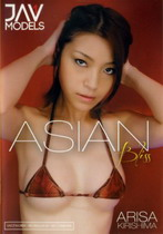 Asian Bliss