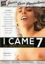 I Came On James Deen's Face 7