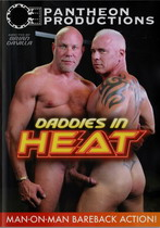Super Hunk Adam Ramzi
