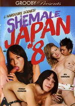 She Male Japan 08