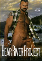 Bear River Project