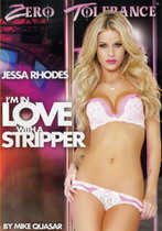I'm In Love With My Stripper