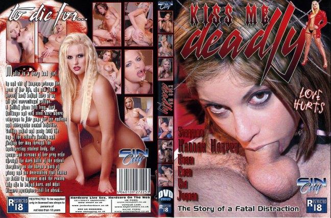 Kiss me deadly порно