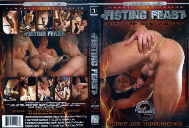 Fisting video and dvd