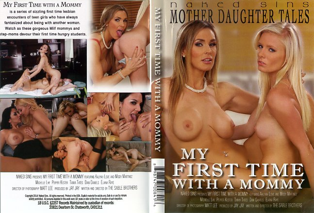 My First Time With A Mommy 1 Juicy Entertainment