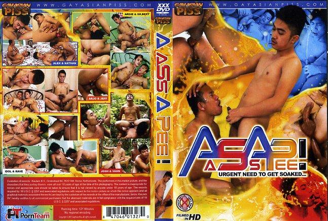 A Ass A PeeGay Asian Twinkz