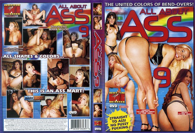 All About Ass 09 Legend Video