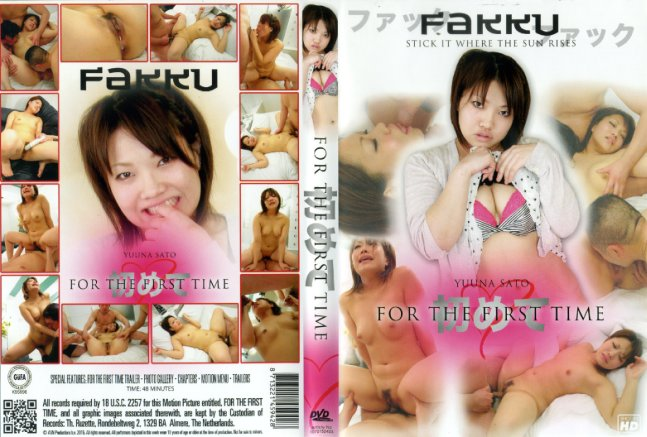 For the first time fakku porn dvd