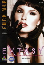 Fuck VIP: Extasy