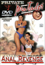 The Matador Series 08: Anal Revenge