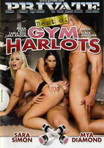 Sex Gym (Gym Harlots)
