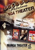 Manga Theater 2