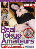 Real Tokyo Amateurs: Riho