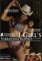 J-Girl's Vibrating Rodeo