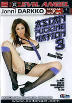 Asian Fucking Nation 3 (2 Dvds)