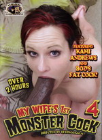 My Wife's 1st Monster Cock 04
