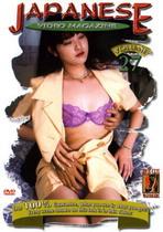 Japanese Video Magazine 27