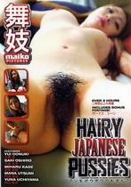 Hairy Japanese Pussies 1