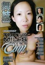 Tokyo MILFS Eating Cum 07