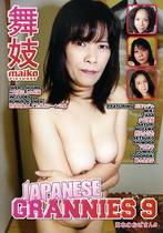 Japanese Grannies 09