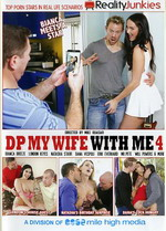DP My Wife With Me 04