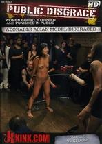 Adorable Asian Model Disgraced