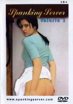 Spanking Server: Valerie