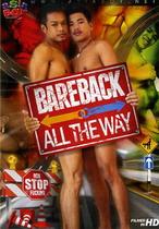 Bareback All The Way