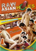 Raw Asian Holes 1