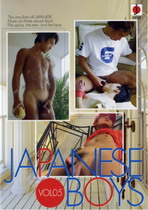 Japanese Boys 05