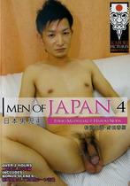 Men Of Japan 4