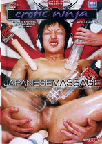 Erotic Ninja 05: Japanese Massage