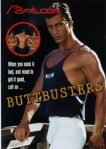 Buttbusters