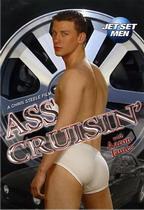 Ass Cruisin'