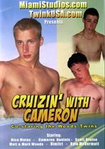 Cruizin' With Cameron