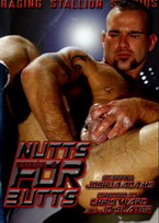 Fistpack 04: Nutts For Butts
