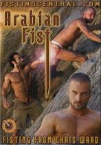 Fistpack 11: Arabian Fist