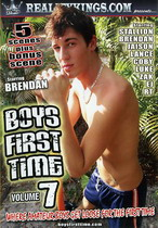 Boys First Time 07