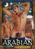 Arabian Fever