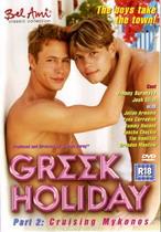 Greek Holiday Part 2: Cruising Mykonos