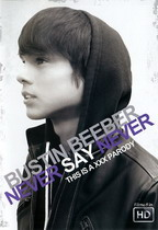 Bustin Beeber: Never Say Never 1