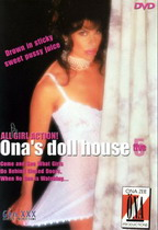 Ona's Doll House 5